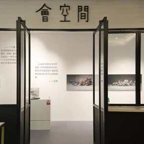 "One Story in ""ONE EXHIBITION""—ART WALK: Behind the Scenes was launched in Hui Art Space"