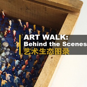 """Hu Jing—""""To See the World in a Grain of Sand"""", A Bar Owner Who Dreams of Contemporary Art"""