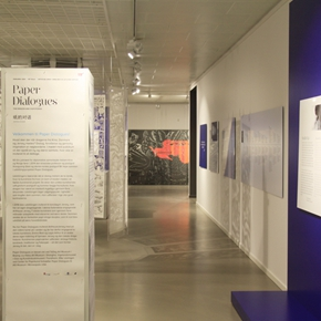 """Paper Dialogues: The Dragon and Our Stories"" is displaying at Centre for Paper Art in Denmark"