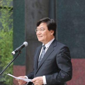 Gao Hong, Secretary of the Party Committee of the Central Academy of Fine Arts