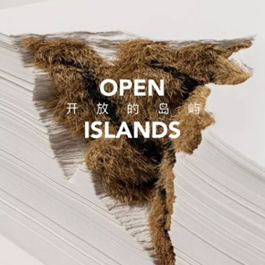 "Tang Contemporary Art presents the group exhibition ""Open Islands"" in Bangkok"