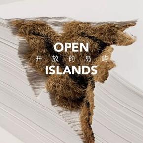 "Tang Contemporary Art presents the group exhibition ""Open Islands"" in Bangkok"