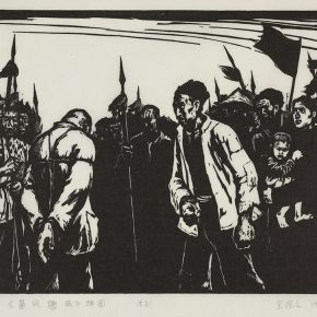 Song Yuanwen, Illustration for Violent Storm, 1959; woodcut, 36×25cm