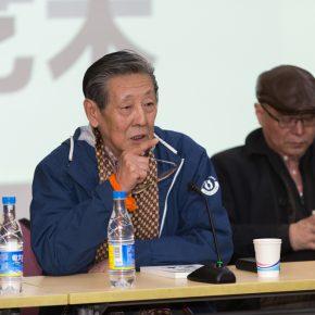 Wang Hongjian, Professor of School of Humanities, Central Academy of Fine Arts