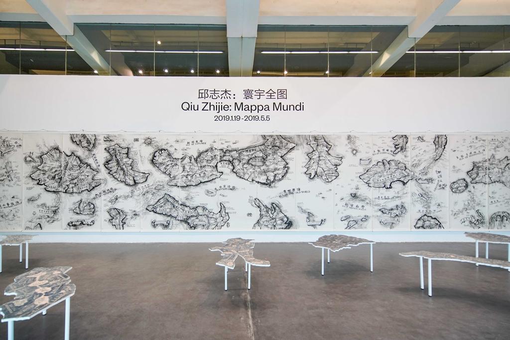"Interpretation of 24 Items in a List of Qiu Zhijie through ""Mappa"