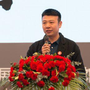 Participating Artist He Xiangyu