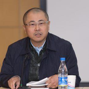 Gao Ling, Professor of School of Arts and Humanities, Tianjin Academy of Fine Arts