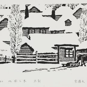 08 Song Yuanwen, The Winter of North China, 1986; black and white woodcut, 14×20cm