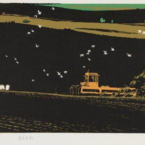 14 Song Yuanwen, Spring Song, 1979; colored woodcut, 49×28cm