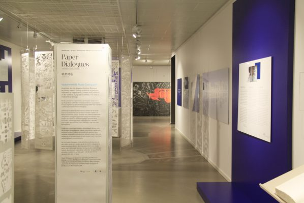 "20 Exhibition View 1 598x399 - ""Paper Dialogues: The Dragon and Our Stories"" is displaying at Centre for Paper Art in Denmark"