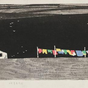 Song Yuanwen, Dark Soil, 1983; woodblock print 55×29cm