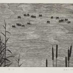 Song Yuanwen, Silent Water, 2008; black and white woodcut, 39×55cm