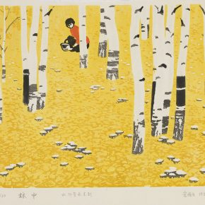 37 Song Yuanwen, In the Forest, 1983; woodblock print, 34×45cm