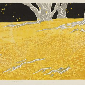 Song Yuanwen, Sentiment on Fallen Leaves, 1984; woodblock print, 73×46cm