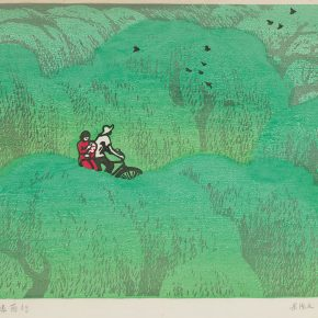 39 Song Yuanwen, Walking in the Shade of Trees, 1982; woodblock print, 52×37cm