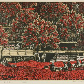 Song Yuanwen, Apples are ripe, 1979; colored woodcut, 54×44cm