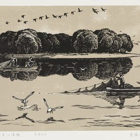 Song Yuanwen, The Fishing Songs on the Wusuli River, 1979; colored woodcut, 55×34cm