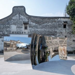 "Double Vertigo 290x290 - ""Now Is the Time: 2019 Wuzhen Contemporary Art Exhibition"" was unveiled"