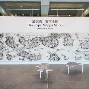 "Interpretation of 24 Items in a List of Qiu Zhijie through ""Mappa Mundi"""