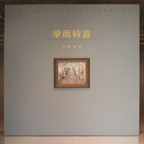 Exhibition View of Learning and Constantly Practicing YOU Yong's Solo Oil Painting Exhibition