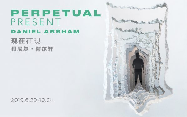 01 Poster of PERPETUAL PRESENT 598x374 - HOW Art Museum presents American artist Daniel Arsham's first solo exhibition in China
