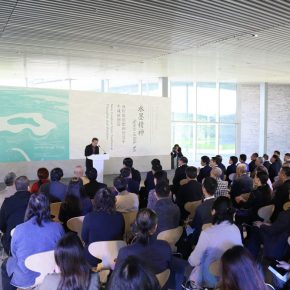 01 The opening ceremony of the exhibition as well as the art museum was hosted by Zhou Changzheng Chairman of Jining Federation of Literary and Art Circles 290x290 - Confucius' Hometown × Ryue Nishizawa × Spirit of Ink Art: How to Usher in the First Show at Jining Art Museum