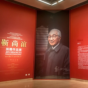 Jin Shangyi: Painting Fearless of Age for the Earnest Fun I've Had