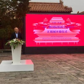 Mr. Wang Xudong, Director of the Palace Museum of Beijing delivered a speech