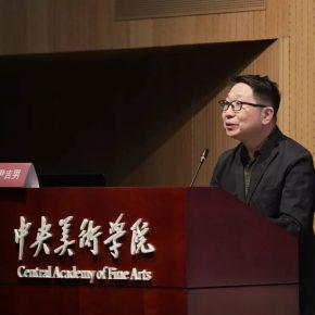 Professor Yin Ji'nan gave a speech at the symposium