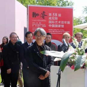 Wu Hongliang, Curator of China Pavilion of the 58th International Art Exhibition, was giving a speech at the opening ceremony (Photographed by Y.C.J)