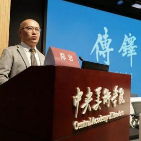 Professor Zhen Yan hosted the symposium