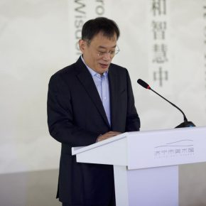 06 Liu Chunguang Secretary of the party committee Chairman and General Manager of Jining Chengjian Investment Culture and Tourism Industry Co. Ltd spoke 290x290 - Confucius' Hometown × Ryue Nishizawa × Spirit of Ink Art: How to Usher in the First Show at Jining Art Museum