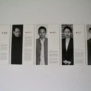 Exhibition View curator Wu Hongliang and artists Chen Qi, Fei Jun, Geng Xue and He Xiangyu (from left to right)