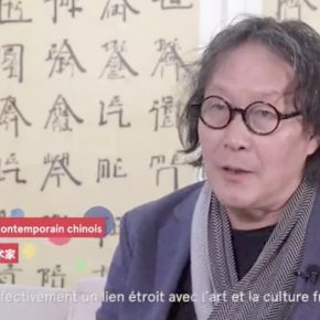 Xu Bing was interviewed by the Croisements 2019 Festival