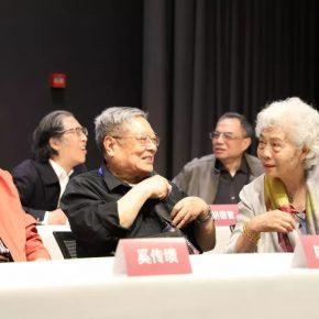 View of Symposium