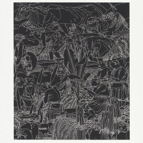 Chen Mengxin, A Side of Soil and Water, Screen Print, 52×44cm