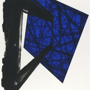 Piotr Skowron, Guanlan space Ⅱ, Screen Print, 109x79cm