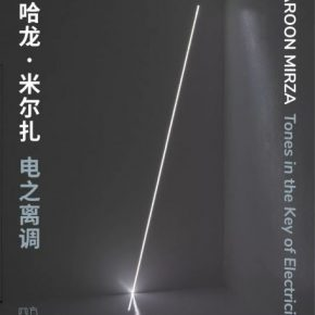 Poster of Haroon Mirza - Tones in the Key of Electricity
