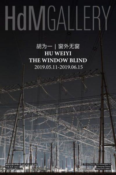 "Poster of Hu Weiyi 399x598 - HdM Gallery presents ""Hu Weiyi: The Window Blind"" in Beijing"