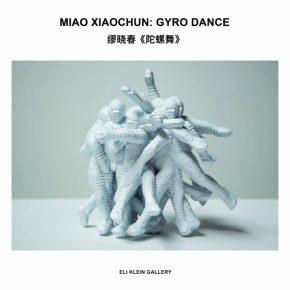 "Poster of Miao Xiaochun 290x290 - Eli Klein Gallery presents ""Miao Xiaochun: Gyro Dance"" in New York"