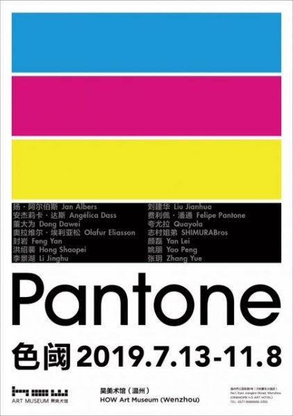 "Poster of Pantone 422x598 - HOW Art Museum presents ""Pantone"" in Wenzhou"