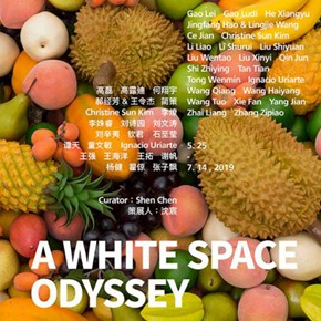 White Space Beijing announces the group exhibition featuring 24 artists opening on May 25