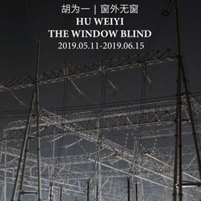"HdM Gallery presents ""Hu Weiyi: The Window Blind"" in Beijing"