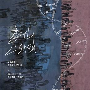 "ShanghART Gallery presents Li Shan's solo exhibition ""Decoding"" in Shanghai"