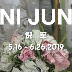 "PIFO Gallery presents ""Ni Jun: An Inconvenient Case"""