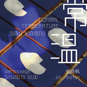 """Vanguard Gallery presents Jin Haofan's solo exhibition """"Normal Temperature"""" in Shanghai"""