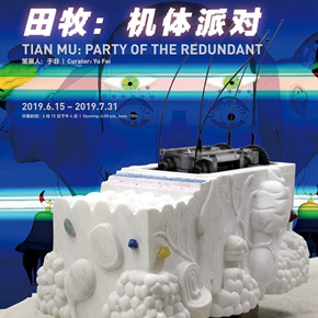 "Hive Center for Contemporary Art presents ""Tian Mu: Party of the Redundant"" in Beijing"