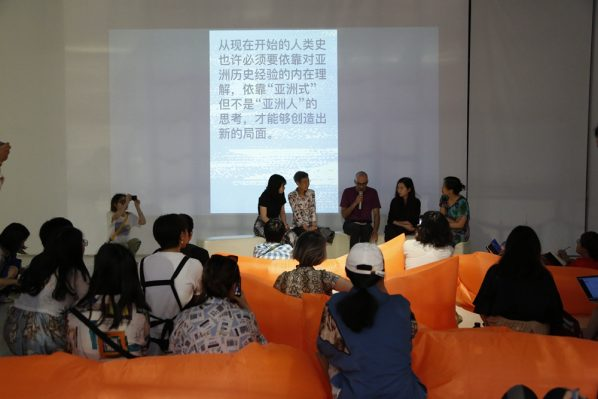01 View of the book launch event 598x399 - We are created equal and special – Universality and Particularity: What is Asianness?