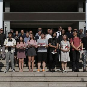 The Group Photo of Students Awarded the Prize of CAFA Chronicle in the Future Century by CAFA leaders