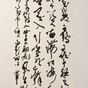Qiu Zhenzhong,Cursive Script·Poetry from Tang Xianzu,138x69cm,Ink on Paper,2019